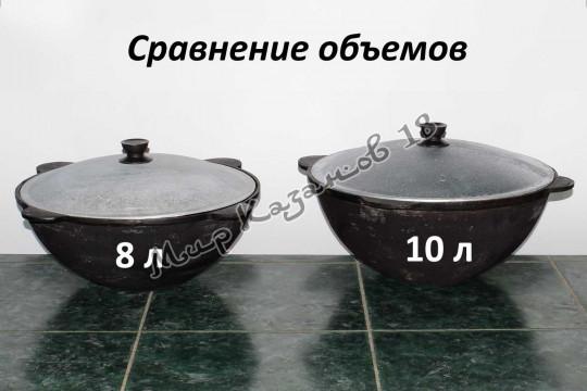 Узбекский чугунный казан плоское дно 8 л.+шумовка