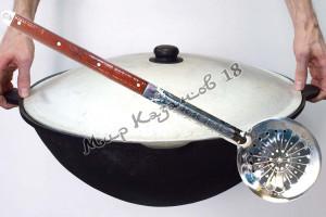 Узбекский чугунный казан круглое дно 22 л.+шумовка