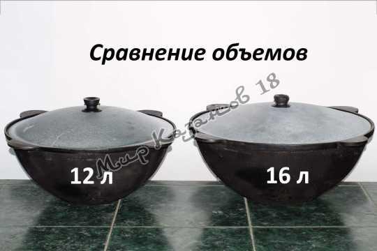 Узбекский чугунный казан плоское дно 16 л.