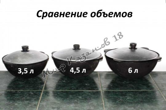 Узбекский чугунный казан плоское дно 3,5 л