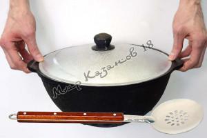 Узбекский чугунный казан плоское дно 4,5 л.+шумовка