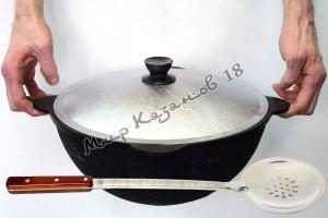 Узбекский чугунный казан плоское дно 6 л.+шумовка