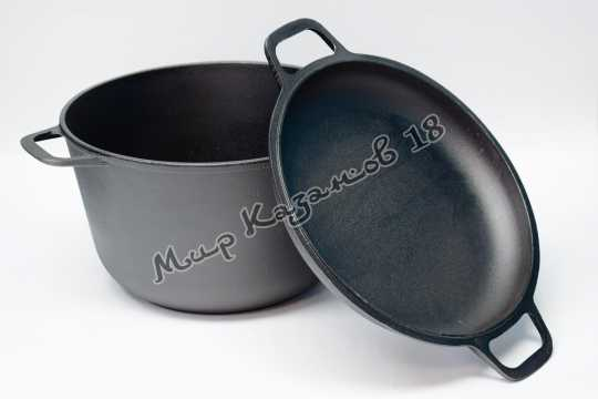 Кастрюля чугунная 6 л крышка-сковорода