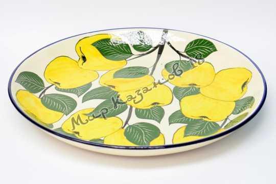 Ляган керамический 38 см Жёлтое яблоко
