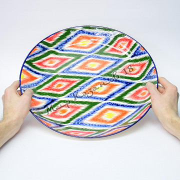 Ляган керамический 38 см Атлас