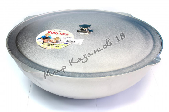 Казан алюминиевый Kukmara 28 л