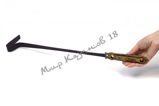 Кочерга кованая, ручка бронза