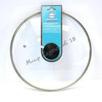 Крышка стеклянная диаметр 26 см