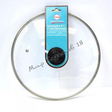 Крышка стеклянная диаметр 28 см