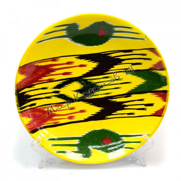 Ляган керамический 32 см Желтый