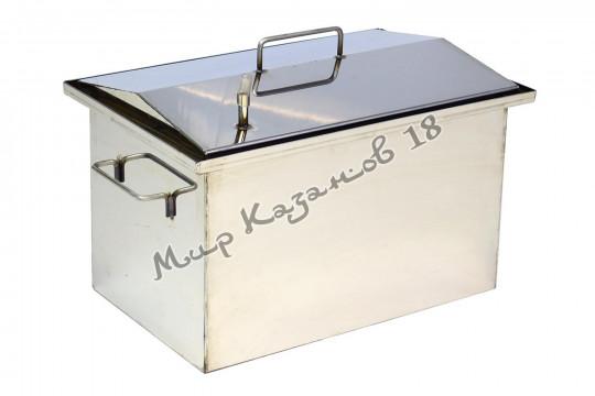 Коптильня 40х25х20 см с гидрозатвором 1,5 мм Крышка домиком
