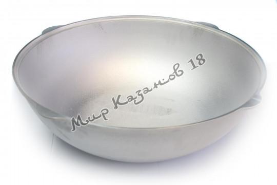 Казан алюминиевый Kukmara 40 л без крышки