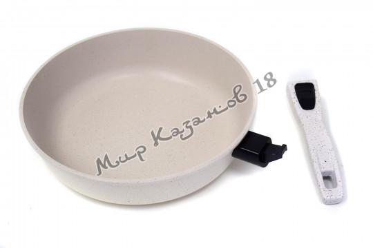 Сковорода глубокая 24 см ГРАНИТ, цвет крем, без кр., съемная ручка