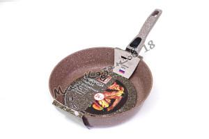 Сковорода 24 см ГРАНИТ ИНДУКЦИЯ, цвет корич., без кр., съемная ручка