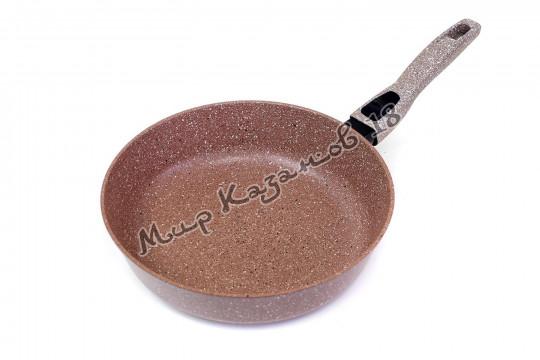 Сковорода 28 см ГРАНИТ ИНДУКЦИЯ, цвет корич., без кр., съемная ручка