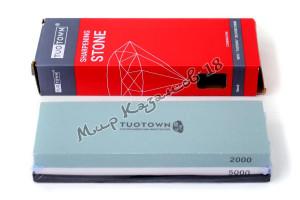 Точильный камень TUOTOWN водный, зернистость 2000 и 5000