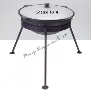 Тренога под казан 16 л, диаметр 41 см, высота 30 см
