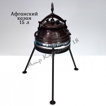 Тренога под казан 6-8 л, диаметр 32 см, высота 30 см