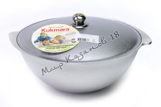 Казан алюминиевый Kukmara 8 л