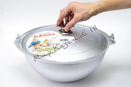 Казан походный алюминиевый Kukmara 6 л