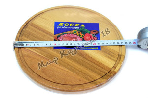 Разделочная доска диаметр 27,5 см Дерево