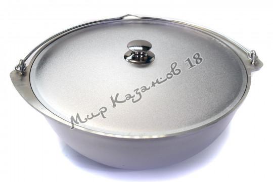 Казан походный алюминиевый Kukmara 12 л