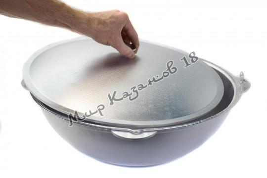 Казан походный алюминиевый Kukmara 15 л