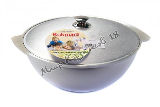 Казан алюминиевый Kukmara 9 л