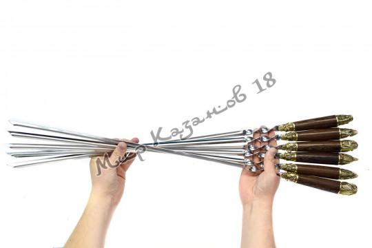 Подарочный набор угловых шампуров (Рыбы) 6 шт 45 см