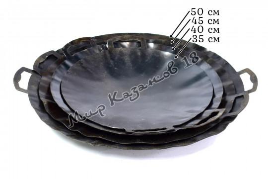 Садж 45 см Воронёная сталь