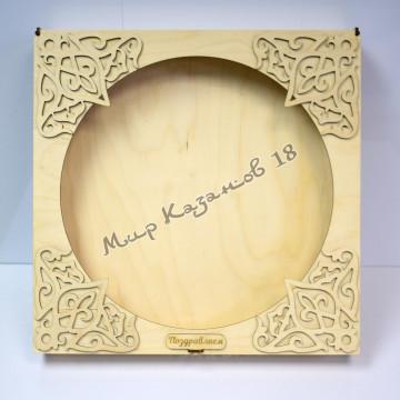 Подарочная коробка Узбекские мотивы для лягана 32 см