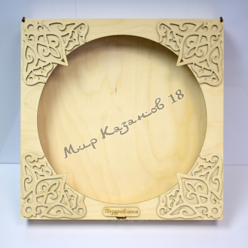 Подарочная коробка Узбекские мотивы для лягана 34 см