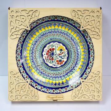 Подарочная коробка Узбекские мотивы для лягана 38 см