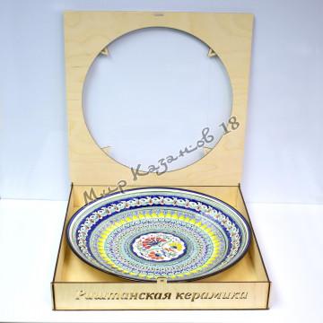 Подарочная коробка Узбекские мотивы для лягана 45 см